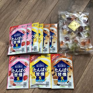 毎日飲む たんぱく習慣 9袋セット (3種×3袋 )+旬の果実ゼリー225g