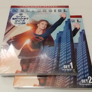SUPERGIRL/スーパーガール〈ファースト・シーズン〉 前半+セット DVD(TVドラマ)