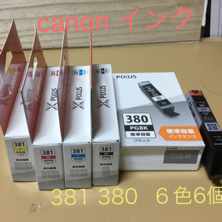 キヤノン(Canon)の canon 純正 インク 381 380 6色 6個 標準容量 新品 (PC周辺機器)