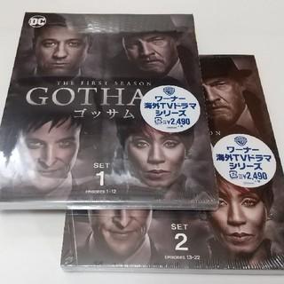 GOTHAM/ゴッサム〈ファースト・シーズン〉 前半+後半セット DVD(TVドラマ)