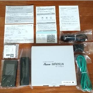 NEC - Aterm MR05LN 3B (LTEモバイルルータ クレードルセット)