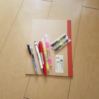 MUJI (無印良品) - 無印良品 ノート、シャープペン、ペンセット