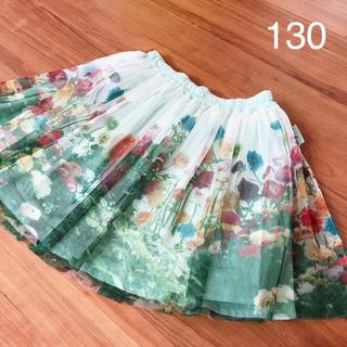 ニットプランナー(KP)の【KP ケーピー ニットプランナー 】スカート  130(スカート)