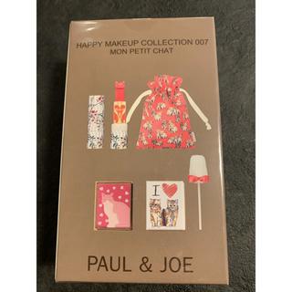 ポールアンドジョー(PAUL & JOE)の新品未開封 ポール&ジョー ハッピーメイクアップコレクション(コフレ/メイクアップセット)