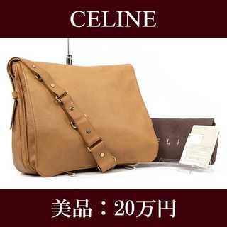 セリーヌ(celine)の【全額返金保証・送料無料・美品】セリーヌ・ショルダーバッグ(E160)(ショルダーバッグ)
