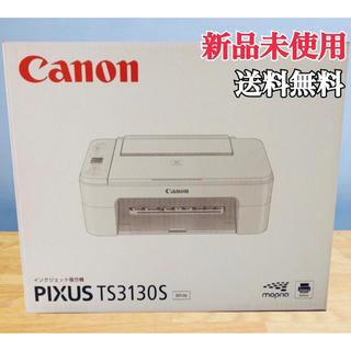 キヤノン(Canon)の《新品》Canon プリンター TS3130SWH(PC周辺機器)
