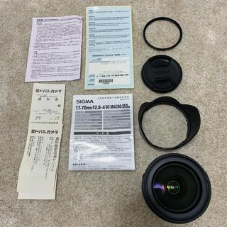 シグマ(SIGMA)のSIGMA17-70mm F2.8-4 DC MACRO OS HSM(レンズ(ズーム))