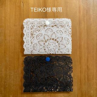 ★TEIKO様専用★洗える!ウェットティッシュで拭ける!マスクケース 幅広タイプ(その他)