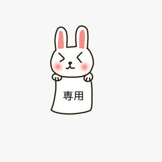 いちごさん専用 2枚(Tシャツ/カットソー(半袖/袖なし))