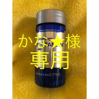 かな★様専用 NRF1×2 プロタンディム ライフバンテージ  (その他)