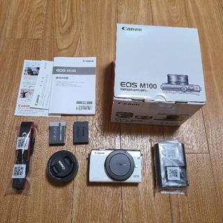キヤノン(Canon)のCanon EOS M100 EF-M 22mm F2 STM セット おまけ付(ミラーレス一眼)