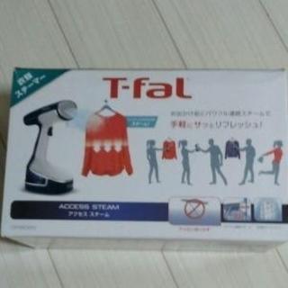 ティファール(T-fal)のT-fal DT3030J0 アクセススチーム ポケット(アイロン)