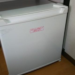 冷蔵庫 2020年6月購入  使用3日 ミニ 46L 小型冷蔵庫