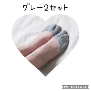 a星様 グレー2足セット(ソックス)