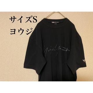 Y-3 - 新品 Y-3 ロゴ Tシャツ Sサイズ ワイスリー 黒 ブラック シグネチャー