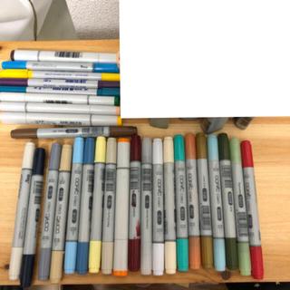 コピック ペンのみ 29本セット(カラーペン/コピック)