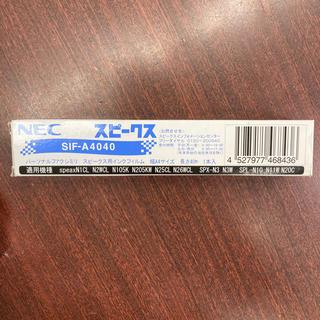 エヌイーシー(NEC)のFAX用インクフィルム(オフィス用品一般)