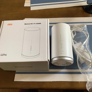 エーユー(au)のSpeed Wi-Fi  HOME L01s ホームルーター(PC周辺機器)