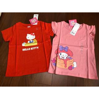 ユニクロ(UNIQLO)のキッズ Tシャツ UNIQLO(Tシャツ/カットソー)