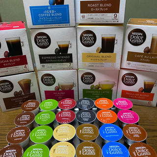 ネスレ(Nestle)の【Eセット】ドルチェグスト 10種類 24カプセル チョコチーノ等(コーヒー)