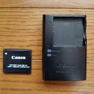 キヤノン(Canon)のCanon IXY200のバッテリーとバッテリーチャージャー(コンパクトデジタルカメラ)