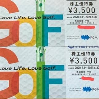 【2020最新】平和 PGM 株主優待 28,000円分(8枚) (ゴルフ場)