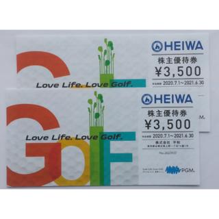 ヘイワ(平和)の平和 株主優待券 2021年6月期限 7000円分(ゴルフ場)