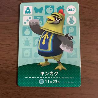 ニンテンドウ(任天堂)のどうぶつの森 amiiboカード 047 キンカク(カード)