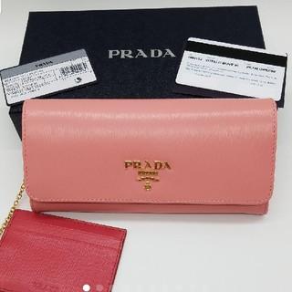 プラダ(PRADA)のPRADA パスケース付き長財布(新品)ピンク(財布)