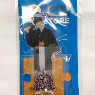 Johnny's - Snow Man 向井康二 アクリルスタンド 第2弾 アクスタ