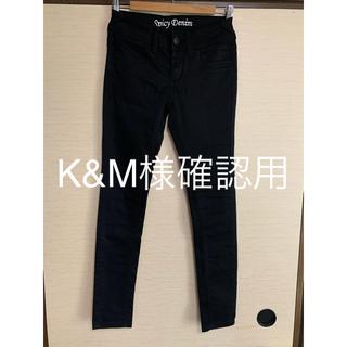 シマムラ(しまむら)のスキニーパンツ  黒 K&M様確認用(スキニーパンツ)