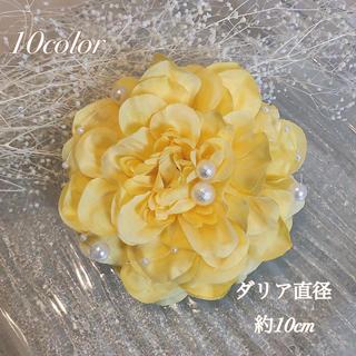 SALE  ダリアコサージュ 髪飾り(コサージュ/ブローチ)