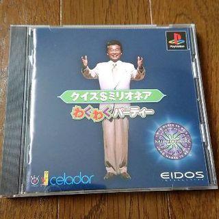 プレイステーション(PlayStation)の【PSソフト】クイズ$ミリオネア ~わくわくパーティー~(家庭用ゲームソフト)