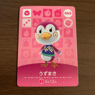 ニンテンドウ(任天堂)のどうぶつの森 amiiboカード 065 うずまき(カード)