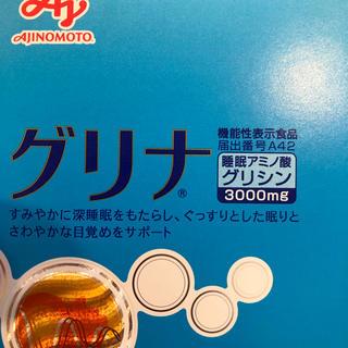 アジノモト(味の素)のグリナ 味の素(アミノ酸)