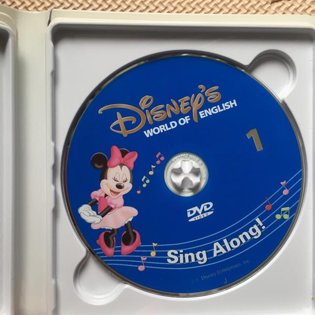 Disney(ディズニー)のDWE シングアロング  DVD12枚 キッズ/ベビー/マタニティのおもちゃ(知育玩具)の商品写真