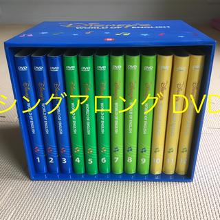 ディズニー(Disney)のDWE シングアロング  DVD12枚(知育玩具)
