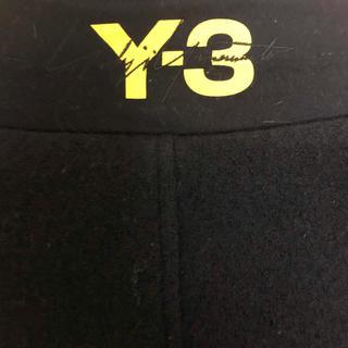 ワイスリー(Y-3)のSS様 専用 ショッパー(ショップ袋)
