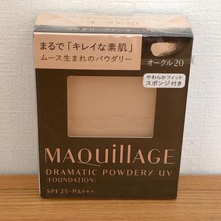 マキアージュ(MAQuillAGE)の資生堂 マキアージュ ドラマティックパウダリー UV オークル20 レフィル(9(ファンデーション)
