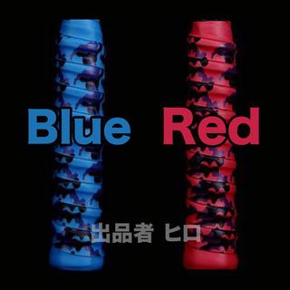 迷彩グリップテープ 2色【レッド&ブルー】テニス バドミントン ゴルフ(バドミントン)