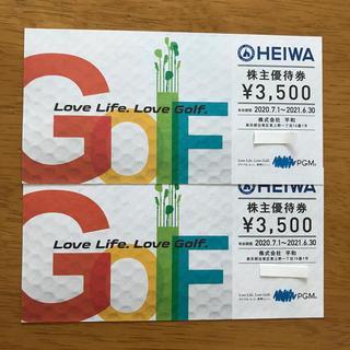 平和 株主優待割引券7000円分(ゴルフ場)