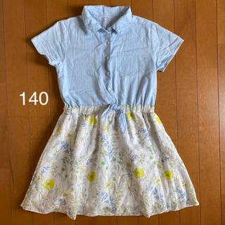 花柄 ワンピース 140
