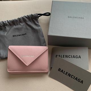 バレンシアガ(Balenciaga)のバレンシアガ  ミニペーパーウォレット(財布)