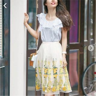 チェスティ(Chesty)の【特価】チェスティ 刺繍 スカート オーガンジー 花 フラワー 白 イエロー 黄(ひざ丈スカート)