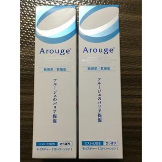 アルージェ(Arouge)のアルージェ 化粧水 【さっぱり】2本セット(化粧水/ローション)