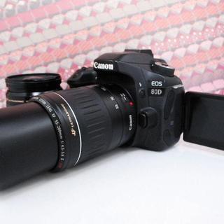 キヤノン(Canon)の★ Wi-Fi搭載★Canon EOS 80D★標準、望遠ダブルレンズセット(デジタル一眼)