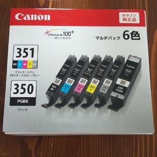 キヤノン(Canon)のCanon インクタンク 三色(PC周辺機器)