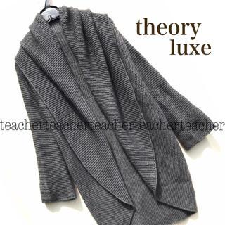 セオリー(theory)の羊毛 ショールカラー ロングニットカーディガン グレー ウール 毛 ラウンド(カーディガン)