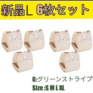 L サイズ G6枚セット オムツカバー オーガニックコットン 布おむつ 外ベルト(ベビーおむつカバー)