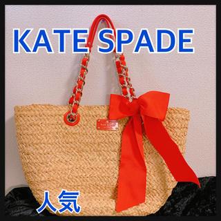 kate spade new york - ケイトスペード KATESPADE トートバッグ ストロー オレンジ